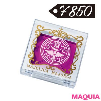 【¥680〜】最強お直しコスパ&プチプラコスメで1日中キレイをキープ!_1_1