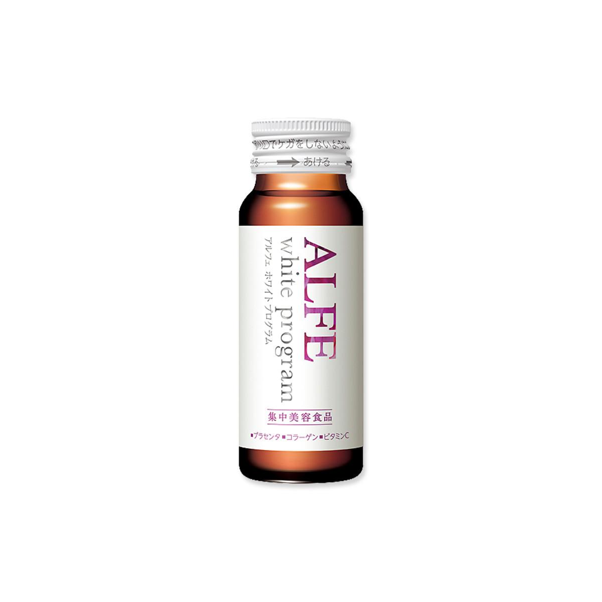 ALFE/アルフェ  8種類の美容成分をギュッと濃縮! 透明感と潤いのための美容ドリンク