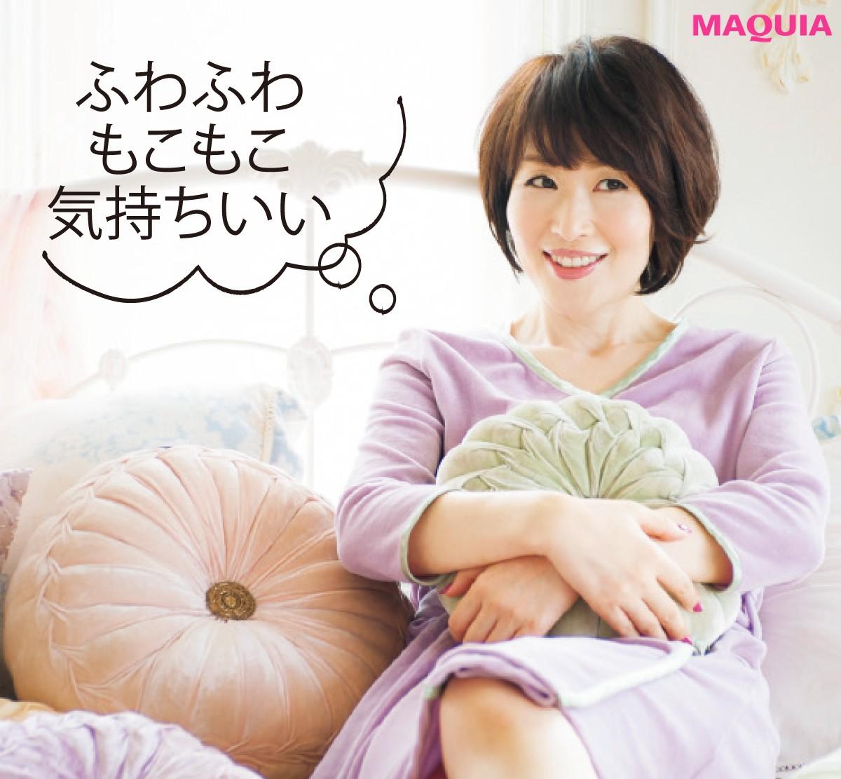 肌&心がダウンしたときは甘やかす!小林ひろ美さんが伝授する「甘えんぼ美容」