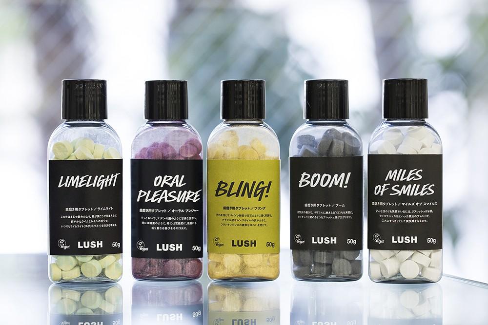 歯磨きタイムをおしゃれに彩る♪ LUSHがトゥースケアの新習慣アイテムを発売
