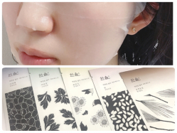 韓方と自然がコンセプト・韓律フェイスマスク
