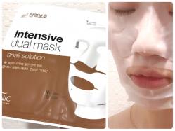 韓国医療機関のプロフェッショナル発!高保湿フェイスマスク