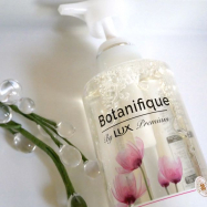乗り換える価値あり!香りの良さに惚れる LUX 新製品「ラックス プレミアム ボタニフィーク ボディソープ ボタニカルフラワー」