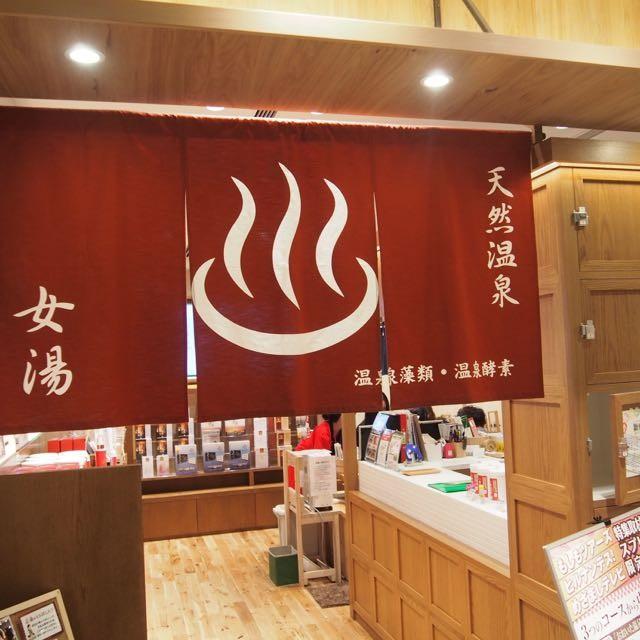 初めて見た!店内に足湯があるコスメショップ「おおいた温泉座」@浅草「まるごとにっぽん」