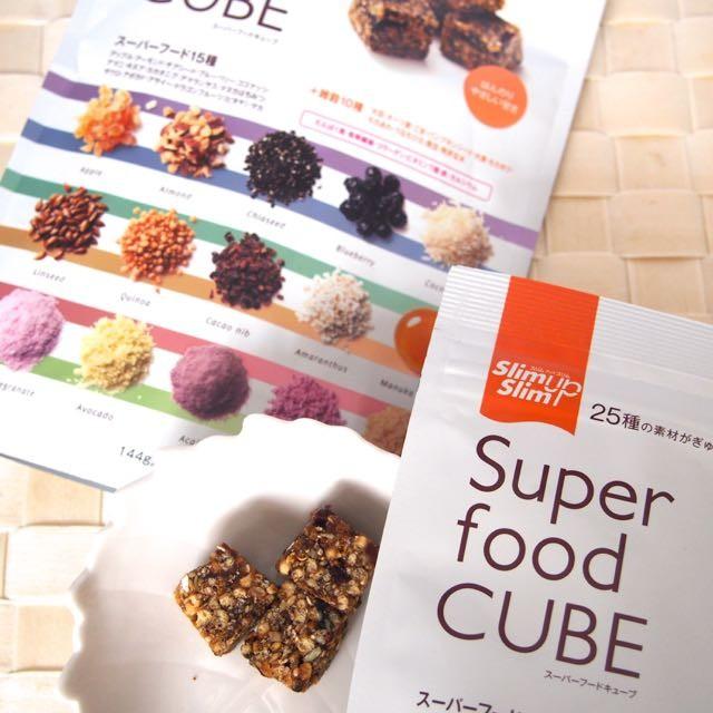 スーパーフード25種+雑穀10種がぎゅっとこの一粒に◆罪悪感ないおやつ&おいしいのでリピート中 アサヒ「スーパーフードキューブ」