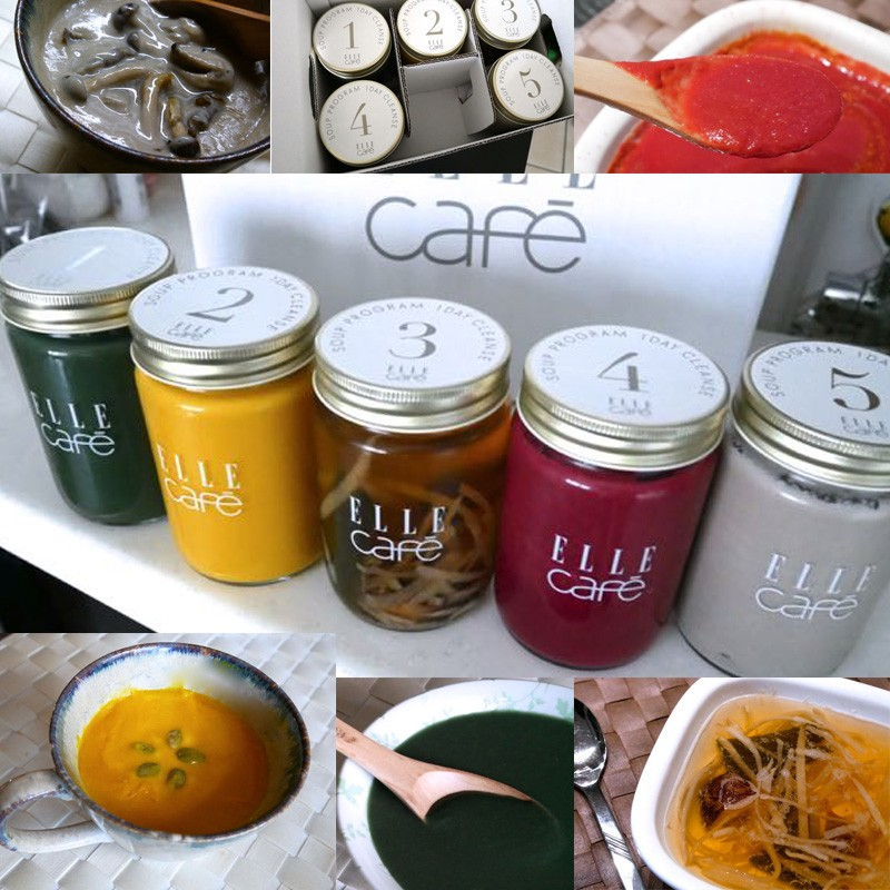 一日を5種類のスープで過ごすスープクレンズプログラム。年末年始に体をリセット。 ELLE café「ワンデイスーププログラム」添加物・化学調味料不使用の美しいベジブロススープで胃腸をクレンズ!