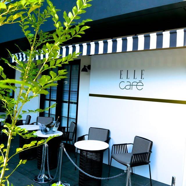 11/11グランドオープンのELLE café Aoyamaは素敵すぎる。ヘルシーデリ・オープンテラスカフェ・レストラン併設のフラッグシップ。マドンナやオバマファミリーなどの著名人たちを顧客に持つ全米注目のセレブリティシェフ、メリッサ・キング氏がエグゼクティブゲストシェフとして日本初登場。