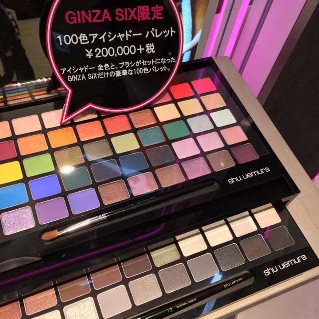 噂のこれ!シュウ ウエムラ「100色 アイシャドー パレット」2017.4.20 GINZA SIX限定発売