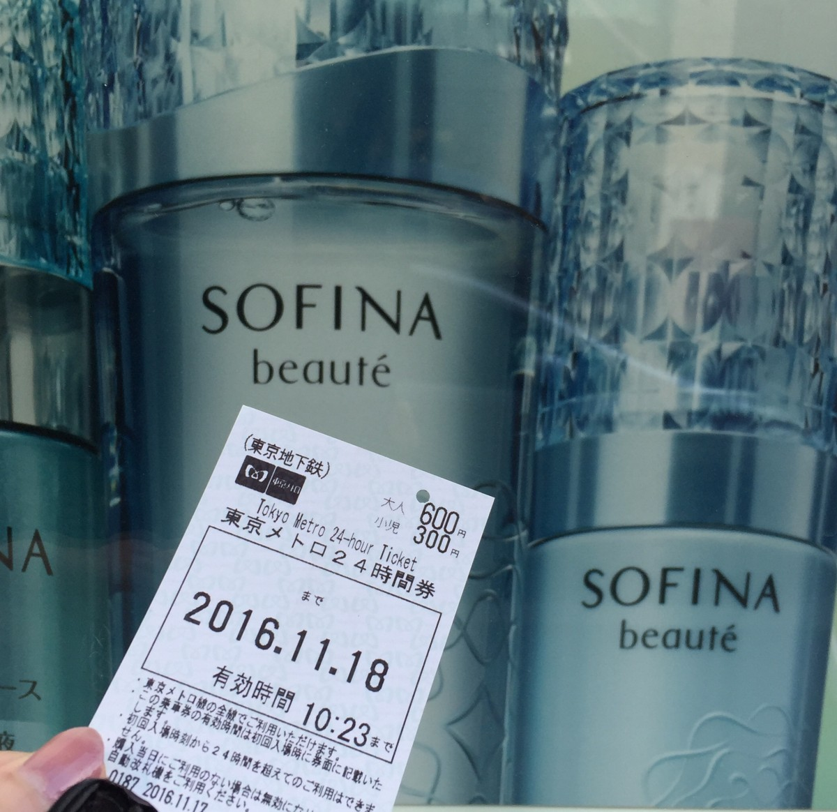 これは本当にお得。あちこち取材に動く日に活用しています!東京メトロ一日券は買った時間から日にちをまたいで24時間乗り放題で600円!