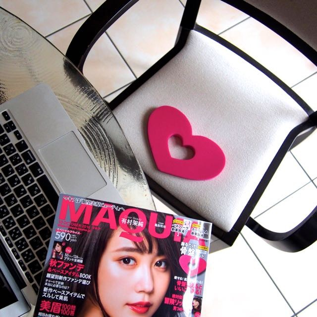 マキア10月号の「置くだけ」付録で今日から太らない座り方に!「ハート型骨盤マット」4つの効果!PC前の椅子で大活躍。
