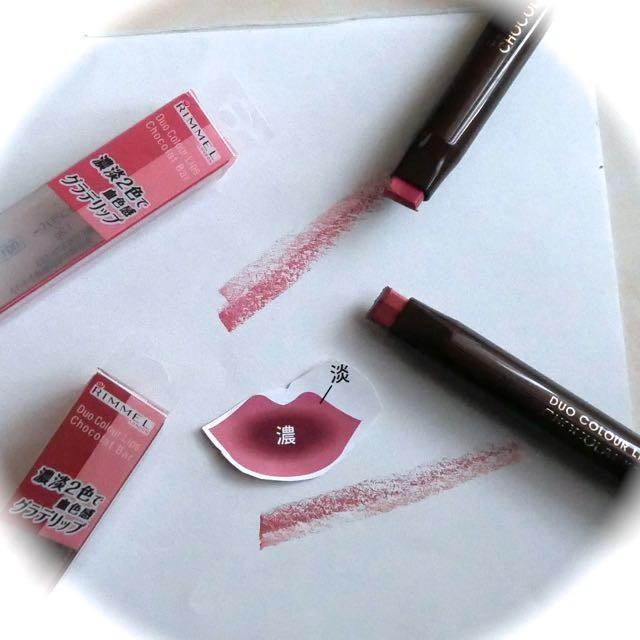 発明した人すごいよね!一本で同時に二色塗り&グラデーション→色っぽリップの完成「リンメル デュオカラーリップス  ショコラバー 」限定品です。