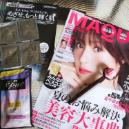 ビューティ福袋のようなマキア9月号発売!