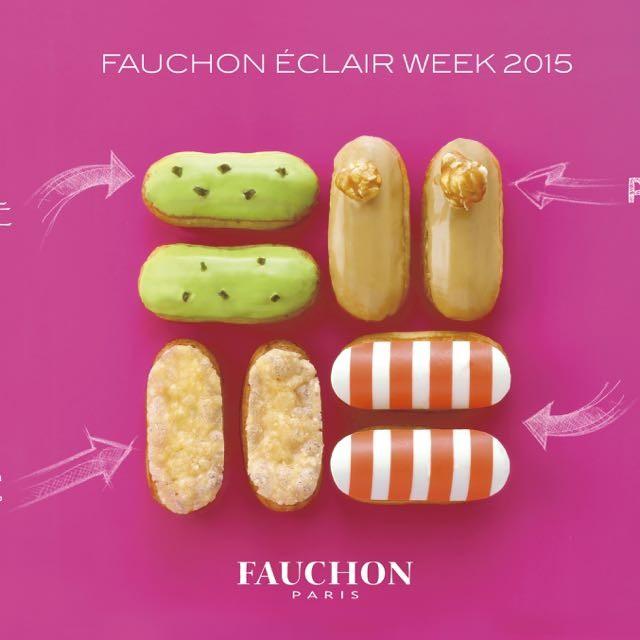 FAUCHON  ECLAIR WEEK CAFE 2015 ◆日本限定・新作のエクレアも数種登場。エクレアで感じる芸術の秋。甘みをおさえたチーズのエクレアはワインにぴったり♡期間限定店舗へGo!