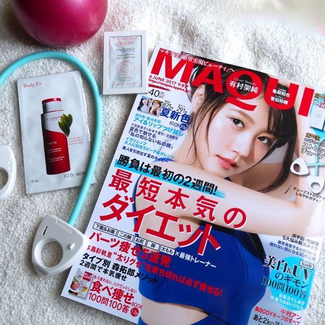 マキアを読んで痩せる習慣をGET!マキア6月号はダイエット・美白・UV・夏新色情報ぎっしり。
