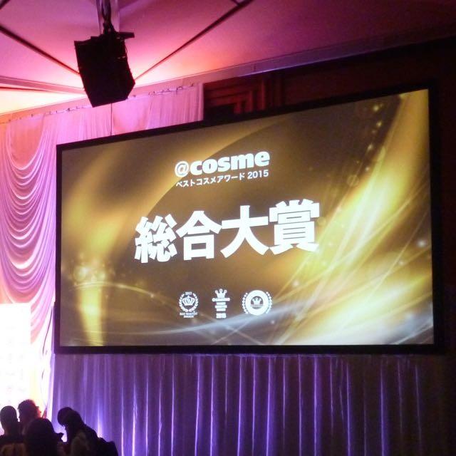 @コスメベストコスメアワード2015発表会◆総合大賞は4年振りの百貨店ブランド  去年二位のあの口紅→