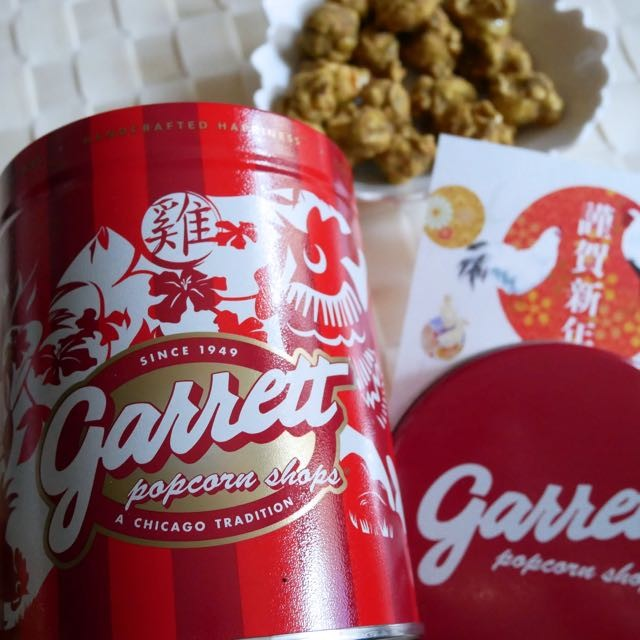 お正月期間だけ☆日本限定フレーバー&紅白のおめでたいデザイン缶「2017 Eto缶」