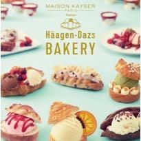 """ハーゲンダッツ初! のベーカリー""""Häagen-Dazs Bakery""""これは見逃せない。5/9まで。"""