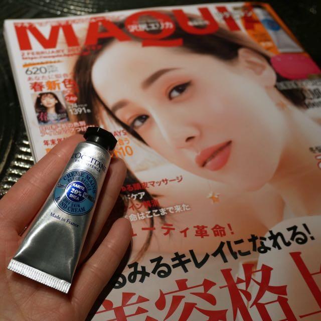 持っていそうで持っていないバスピロー&ロクシタン シア ハンドクリーム10mlが付録、今日から使おう!マキア2月号 12/23全国発売。
