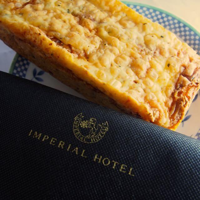 金曜日にしか買えない帝国ホテルのパン◆ガルガンチュア「オニオンブレッド」三日間日持ちするから手土産にもウイークエンドのブランチにも!
