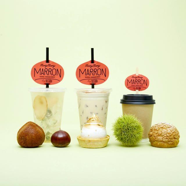 「Many Many MARRON」9/30渋谷 10/7神戸にOPEN!マロンがごろんと一粒入ったクッキーシューやタルトの断面に注目♡メニーマロンミルクティもマロンつぶつぶ入りで特徴的。
