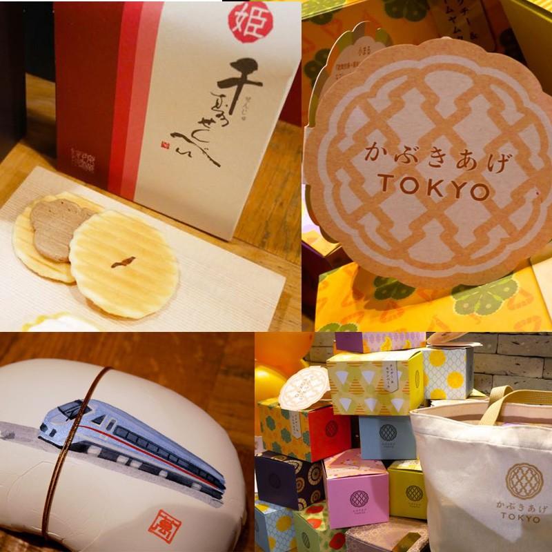 「ここだけででしか買えない。」はコレ。小田急百貨店新宿店 和洋菓子売場13年ぶりにリニューアル!小田急×天乃屋のかぶきあげTOKYO・コーヒー味の姫千寿せんべい、萬久の手描きの美しい箱に注目しました。