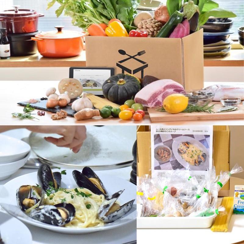 「これ自分で作ったの!?」と聞かれます。新鮮な食材とレシピがおうちに届くレストランキット『TastyTable』販売開始☆初回宅配半額キャンペーンは12/31まで。
