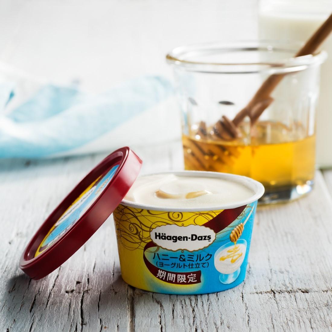 構想4年のフレーバー◆期間限定ハーゲンダッツ「ハニー&ミルク(ヨーグルト仕立て)」ヨーグルト風味の濃厚なミルクアイスクリームの中にハニーソース、4/19より発売!