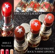 【新作速報!】2月5日発売!YSLの新作☆ルージュヴォリュプテロックシャイン購入レポ♡