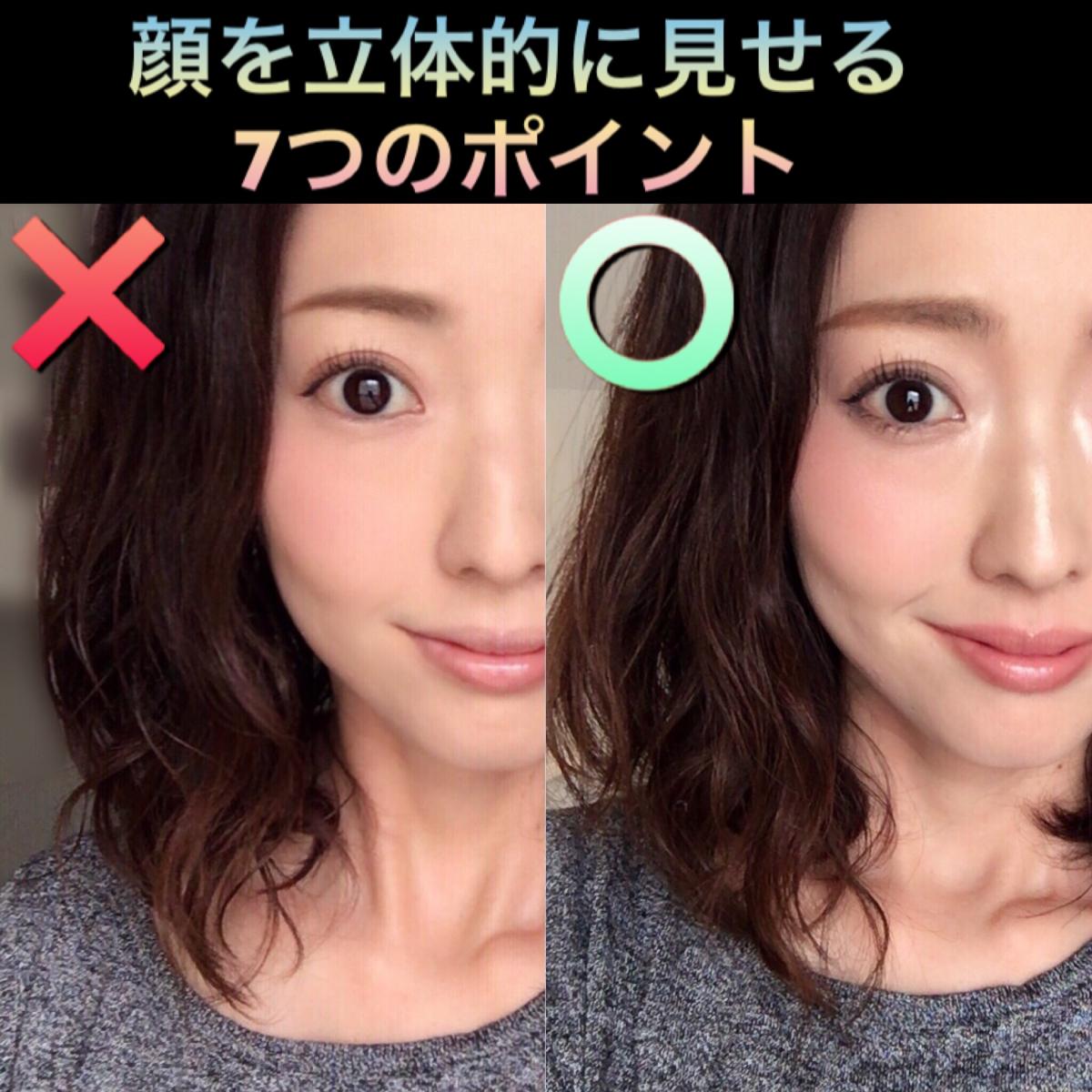 イイネ1500超の大反響❤︎平たい顔を立体的に見せる7つのポイント