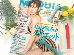 夏前に痩せたい人必読!小嶋陽菜さんが表紙の【MAQUIA6月号】は悩み別ダイエットなど今すぐできる夏目前の美容術がぎっしり!
