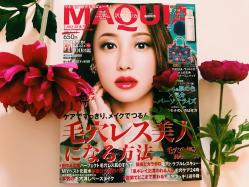 沢尻エリカさんが表紙の【MAQUIA7月号】で夏を迎える準備は完璧!