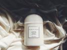 プレゼントにもぴったり!【ボディローション】ゲラン デリス ドゥ バンでほのかに香る自分だけの香り