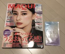豪華付録付き!MAQUIA 4月号発売中★