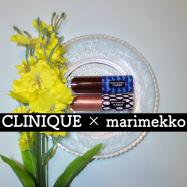 この春注目【marimekko × CLINIQUE】限定パッケージのリップ購入レポ◎