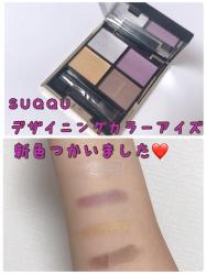"""8月2日発売''SUQQU""""の大人気デザイニングカラーアイズの新色【月霞】を使ってみました!"""