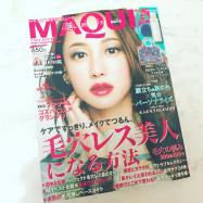 マキア7月号本日発売!沢尻エリカさんの表紙が目印♡今月号の見どころは?♡