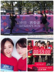 初10キロマラソン!渋谷・表参道ウィメンズランに参加してきました♡