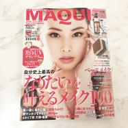 マキア5月号は北川景子さんの表紙が目印♡オバジの豪華3点付録付き!?