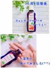 先行発売でGET♡10月9日発売のヴェレダの保湿化粧水を一足先に使ってみました!