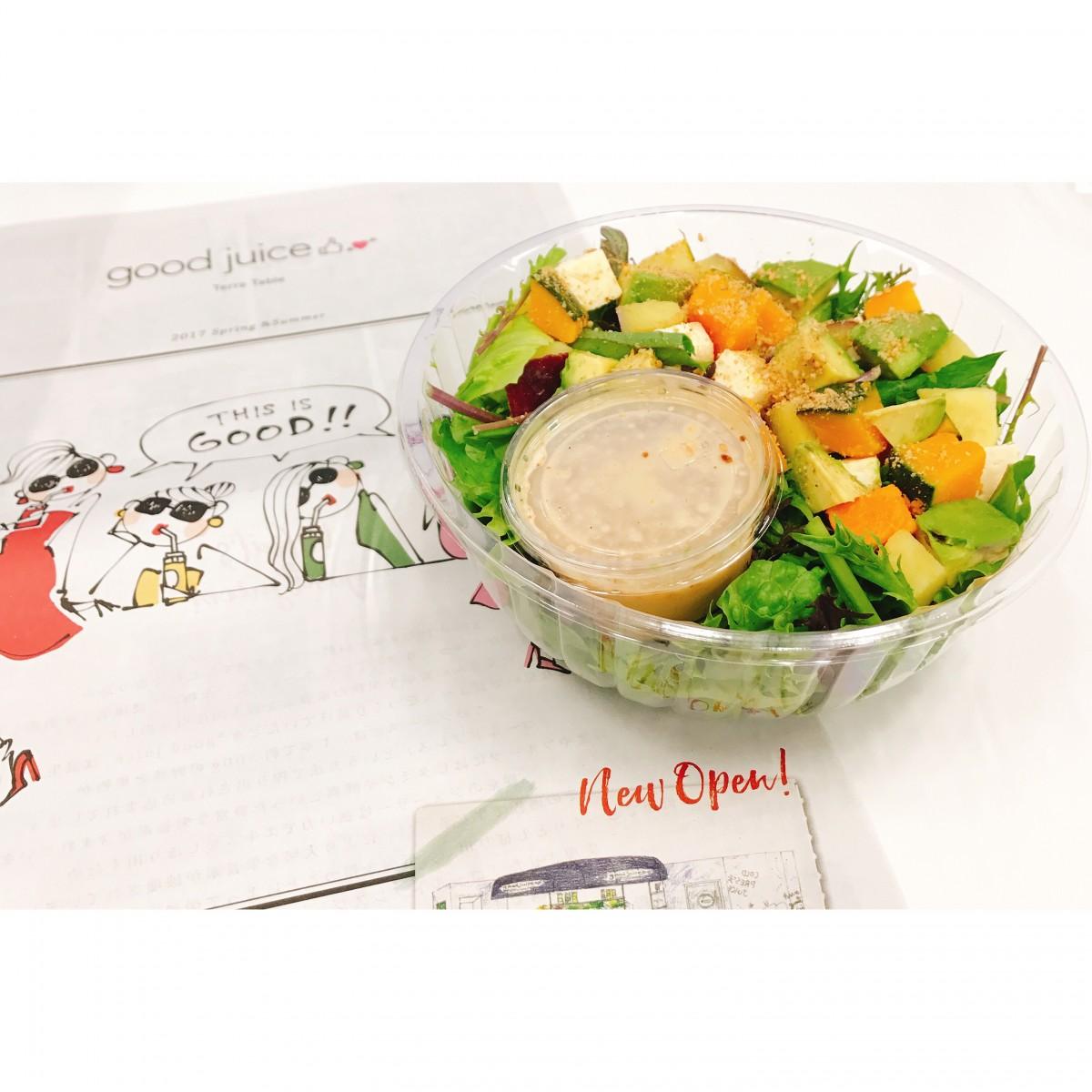 一日分の野菜をランチで摂取♪そして、その他の良質なお弁当~goodjuice terre table~
