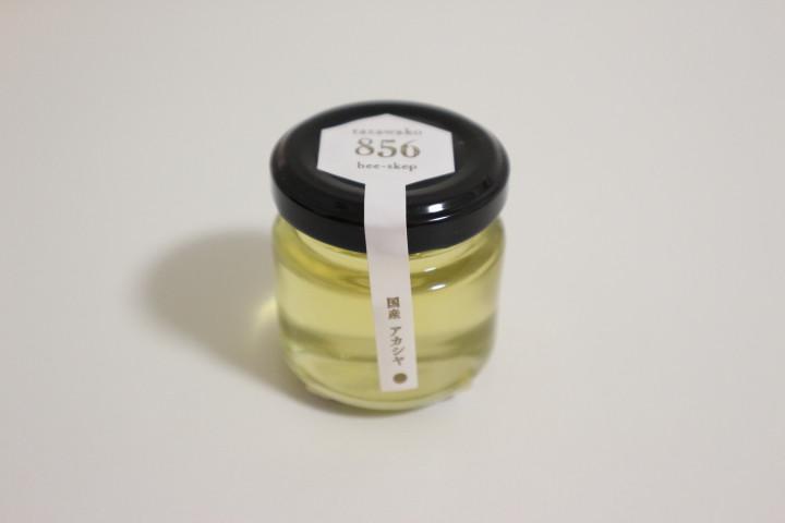 秋田県の田沢湖で販売されている蜂蜜♡