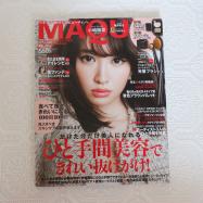 【見て欲しいポイント】『MAQUIA』10月号♡