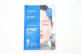 韓国旅行中に出会った保湿力抜群のMEDIHEALのシートマスク☆