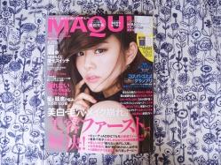 【MAQUIA 7月号】売り切れ続出!?HAKUのシートマスク(¥1,620)の豪華付録付き!