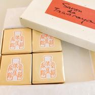 これぞ日本の石鹸!300年余の歴史を持つ京都の老舗旅館の最高のおもてなし♡