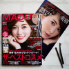 ブラシセットだけで620円の価値あり!ベストコスメ掲載 MAQUIA1月号は本日11/22発売!