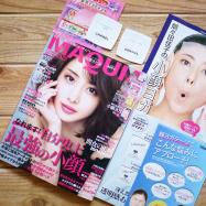 春の小顔美容はコレを読まなきゃ始まらない!MAQUIA3月号発売中!