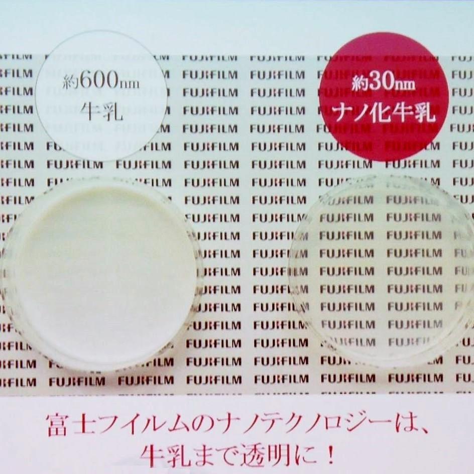 【必見】富士フイルムの技術はここまで来た!納得の美白効果なんと10倍!!【衝撃】