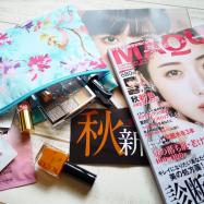 美容の秋支度はこの1冊で完璧!レスポのポーチ&ミノンのマスク付きMAQUIA9月号発売中!
