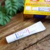医薬品で荒れない唇を手に入れる!春メイクを100%楽しむためのリップケア!